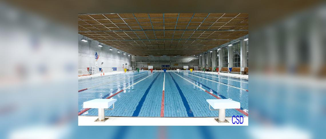Pool center of high performance of the High Council of sports, Madrid