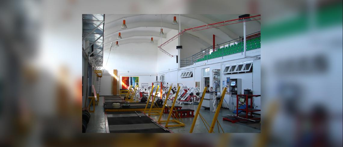 Specialized Centre for technicization Weightlifting sports, the lagoon, Tenerife (Canary Islands) 4